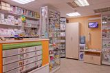 Клиника Ваш Доктор, фото №6