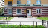 Клиника Приморский, фото №4