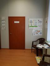 Клиника Виветум, фото №5