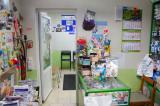 Клиника Айболит-99, фото №1