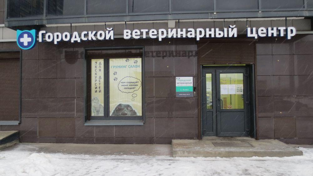 Клиника , фото №26